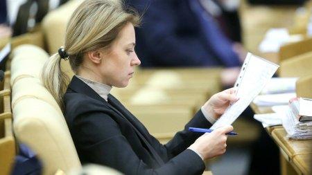 Вам придется смириться: Поклонская ответила Зеленскому на его слова о Крыме