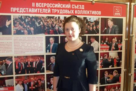 Депутат от КПРФ обматерила в соцсетях несогласного с ней комментатора