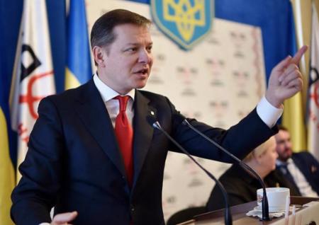 Ляшко обвинил Зеленского в захвате власти на Украине