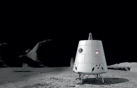 Российские космонавты высадятся на Луну в 2030 году