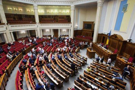 В Раде рассказали, что случится с Украиной в случае дефолта