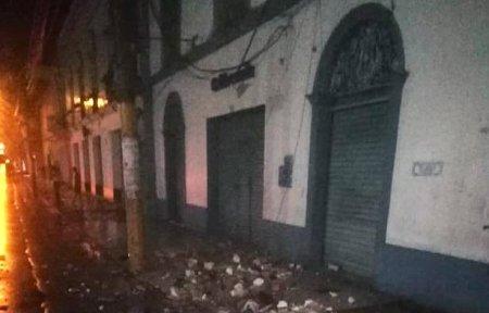 Из-за сильного землетрясения в Перу погиб человек