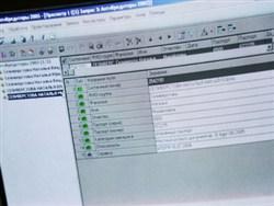 Личные данные 40 сотрудников ФСБ утекли в сеть