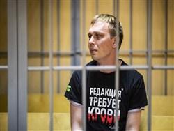 """В Кремле хотят прекратить уголовное преследование журналиста """"Медузы"""" Ивана Голунова"""