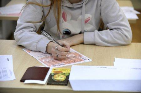 Более 140 выпускников удалили с ЕГЭ за нарушения