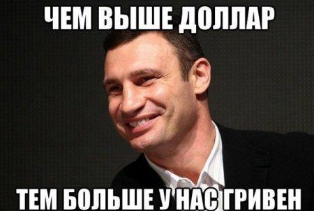 На дне. Что делать с экономикой Украины?
