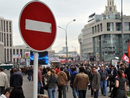 Анатомия слухов: Кремль сдает всех?