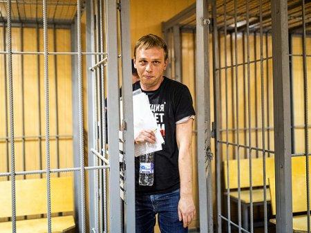 «Мемориал» указал на грубейшие процессуальные нарушения при задержании Голунова