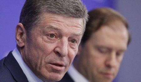 Козак высказался о схожести позиций РФ, США и ЕС по кризису в Молдавии