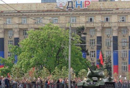 Жители России хотят видеть Донбасс независимым, признал «Левада-центр»