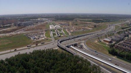 В Москве открыт второй участок дороги Солнцево — Бутово — Варшавское шоссе