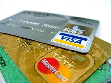 ЦБ Венесуэлы не знает, продолжатли Visa и MasterCard работу в стране после марта 2020 года