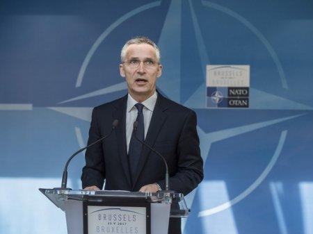 В НАТО поприветствовали оглашение четырех подозреваемых в крушении МН17