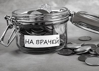 Жители Новгорода выйдут на митинг против увольнений врачей
