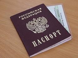 Электронные паспорта для жителей России планируют ввести в 2022 году