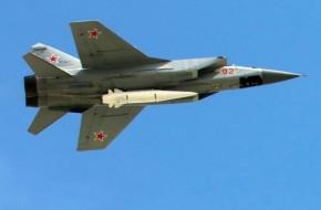 Сможет ли AGM-183A соперничать с российским «Кинжалом»?