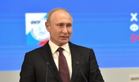 Путин заявил, что Италия не просила Россию купить её госдолг