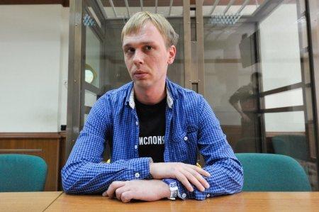 Кремль ознакомился с расследованием Голунова о рынке похоронных услуг