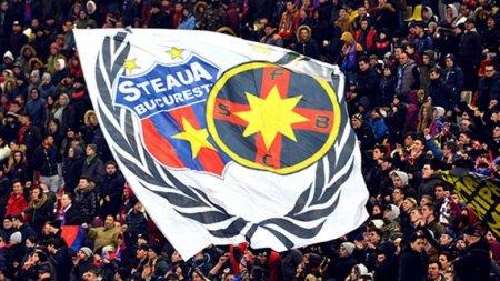 Румынский футбольный клуб лишили Кубка чемпионов и45 титулов