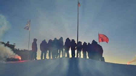 Арктический экономический совет создаст фонд для поддержки бизнеса в Арктике