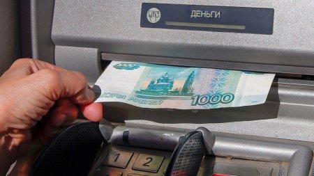 Кешбэк без возврата. Банки стали оставлять клиентов без вознаграждения