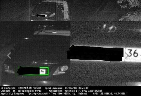 ГИБДД отменила штраф за превышение скорости легковушкой в кузове эвакуатора