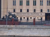 Минобороны пытается отсудить землю у дачников в Севастополе