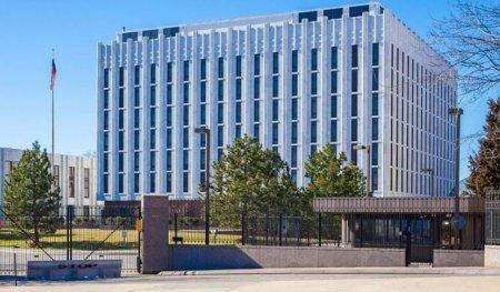 Посольство РФ уличило США в наплевательском отношении к презумпции невиновности