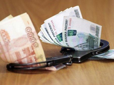 В Петербурге экс-сотрудников Сбербанка осудили за хищение 40 млн рублей