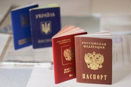 СМИ: Евросоюз планирует не признавать паспорта РФ, выданные жителям Донбасса