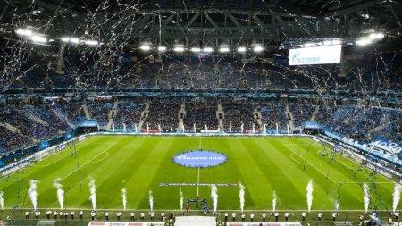 СМИ узнали о проведении финала Лиги чемпионов вСанкт-Петербурге