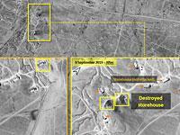 Компания ImageSat опубликовала снимки последствий аваиаудара по иранской базе в Сирии