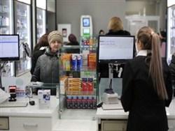 Россияне начали экономить на лекарствах