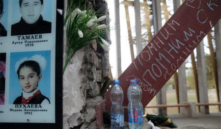 В Беслане начнётся трёхдневная Вахта памяти по погибшим в теракте