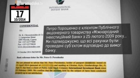 Горы трупов и деньги - всплыла страшная правда про Иловайск и Порошенко