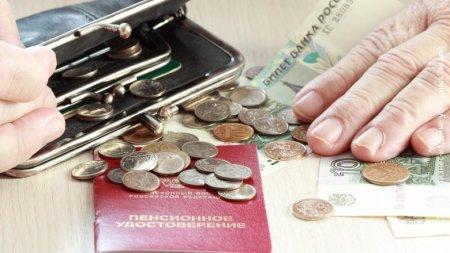 Почему россияне возмущены увеличением пенсии на 2020 год