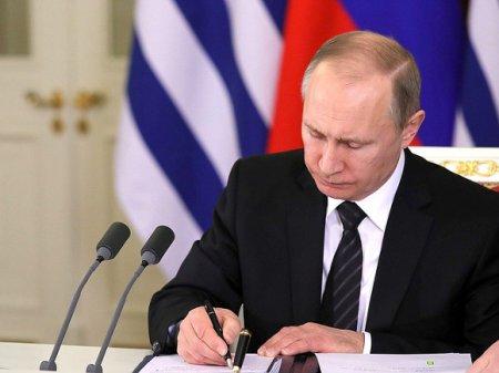 Путин повысил оклады чиновникам