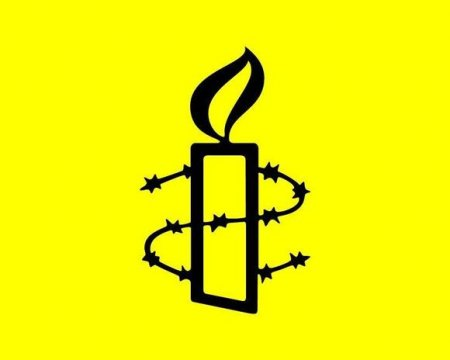 Amnesty International осудила преследование якутского шамана