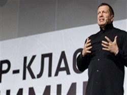 Соловьев обиделся наслушателя вэфире иназвал его«мразью»