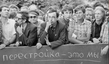 """В Госдуме предложили ввести льготы для """"жертв перестройки"""""""