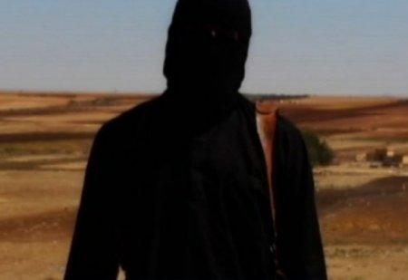 ФСБ разоблачила «благотворителей», перечислявших деньги террористам
