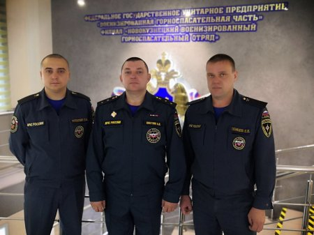 В Кузбассе спасатели трижды возвращали женщину к жизни после клинической смерти