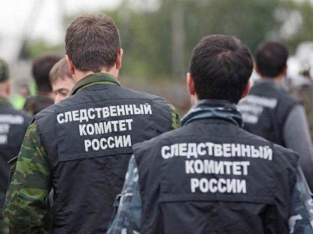 После гибели людей при прорыве дамбы на руднике в Красноярске начались обыски