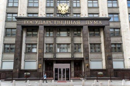 """В Госдуме назвали вбросом доклад США о """"захвате"""" Калининграда"""