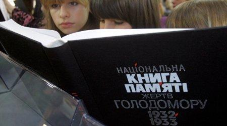 Американский след в украинском голодоморе