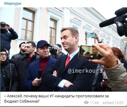 Навальный сел в лужу с УГ, оказавшись брошенным даже «спойлерами»