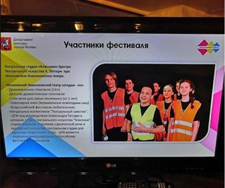 Режиссер рассказал, что центр культуры в Москве запретил спектакль по мотивам «Чиполлино