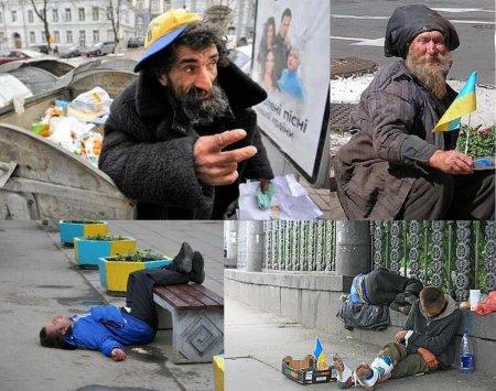 Курить придется меньше. На что будет жить Украина в 2020 году