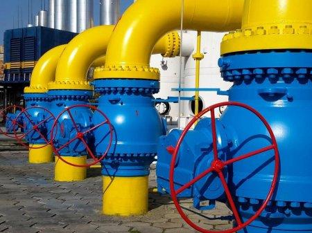 """""""Нафтогаз"""" повысил цену на газ для населения в ноябре на 14,7%"""