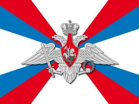 В России разбился экспериментальный беспилотник Минобороны (фото)